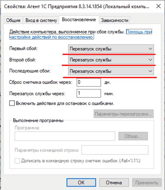 dve-i-bolee-platformy-1s-8-3-na-odnom-servere
